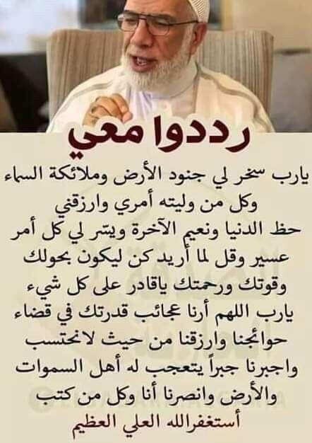 Epingle Par Ahmed Laroussi Sur Coran Apprendre L Islam Doua Islam Coran Islam