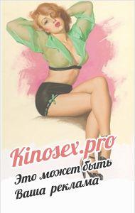 Все проститутки Одессы, индивидуалки, интим салоны, шлюхи