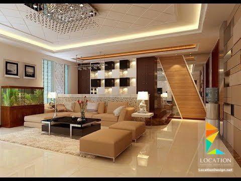 ديكورات جبس اسقف راقيه 2018 تصميمات جبسيه للشقق المودرن لوكشين ديزين نت Fun Living Room Perfect Living Room Luxury Living Room Design