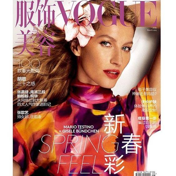 2 capas de VOGUE em 1 mês? Só Gisele! Essa é a capa da VOGUE China de Março💗 Gi deusa como sempre! 👗 - Chanel 📷 - Mario Testino #20AnosDeGisele #Gisele20Anos #Gisele20DePuroPoder #Gisele20AnosDeSucesso #ÜberFans #EspecialGisele20Anos #Vogue #GiseleBundchen #China #VogueChina @giseleofficial @voguechinamagazine