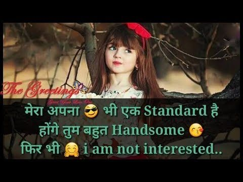 Attitude Caption For Girls In Hindi Girly Quote For Selfie