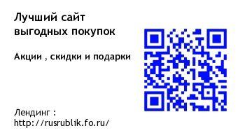 https://ru.pinterest.com/chanceforward/qrcode/ Fb70792e605f51923af2db9076c03c49