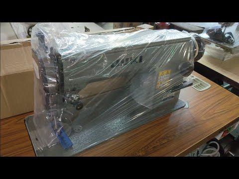 سوق الصواريخ مكائن الخياطة مكانس مكيفات جهاز سير حراج صقر مدينة جدة Youtube In 2020 Sewing Luggage
