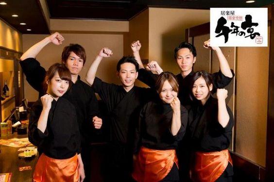 Du học Nhật Bản với việc làm thêm: