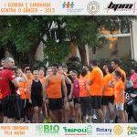 I Corrida e Caminhada Contra o Câncer de Ribeirão Preto