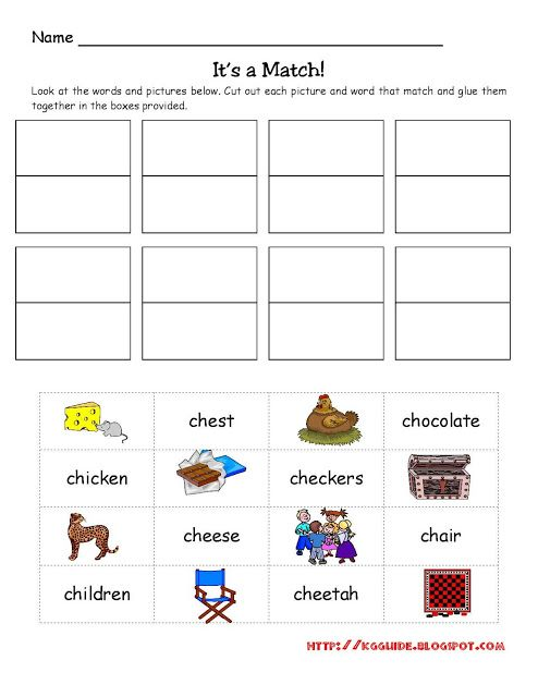 Line Drawing Kindergarten : Quot ch words worksheet for kindergarten students