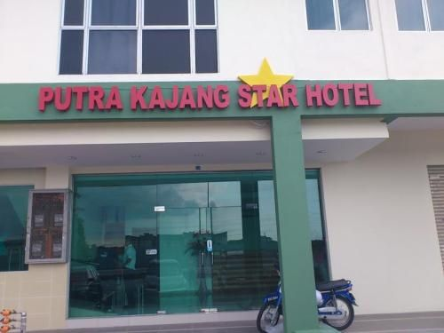 Putra Kajang Star Hotel Kuala Lumpur Memang Murah Dari Rm49 4 78 Https Ift Tt 2jdsbdh With Images Hotel Kuala Lumpur Hotel Kuala Lumpur