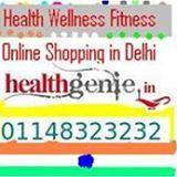 Healthgenie, A unit of G.S.T. Corporation,  B-13 Okhla phase-II, Okhla Industrial Area,  New Delhi-110020