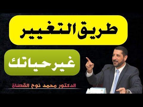 Mijn Ismail 3 Youtube Incoming Call Youtube Incoming Call Screenshot