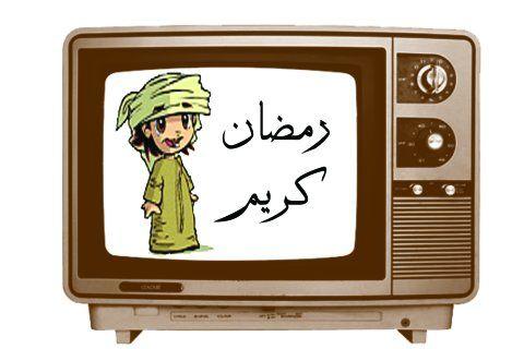 طµظˆط طھطµظ ظٹظ ظ ط ظ ظٹط ط ظ 2020 Ramadan Decorations Ramadan Arabic Art
