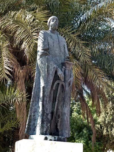 Abderraman II