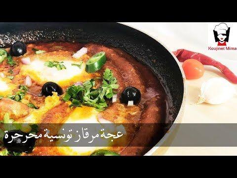 جولة في الاكل الايراني كل اصناف المطبخ الايراني بالصور تشكيله لامثيل لها تشهي Food Iranian Food Saffron Rice
