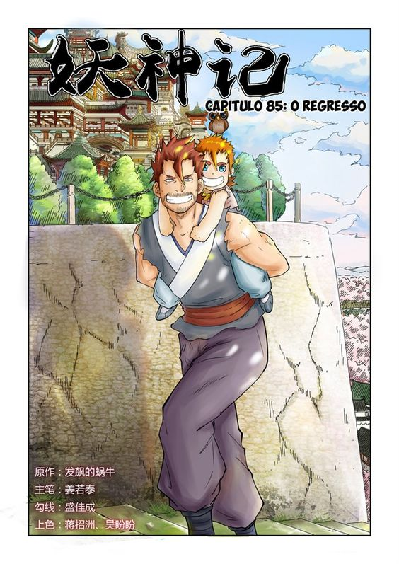 Tales of Demons and Gods (Manhua) 085 (Leitura Online)    Central de Mangás - Leitura Online de Mangás em Português