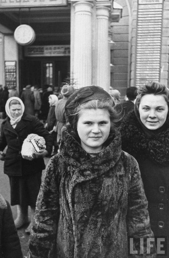 Москва 1947