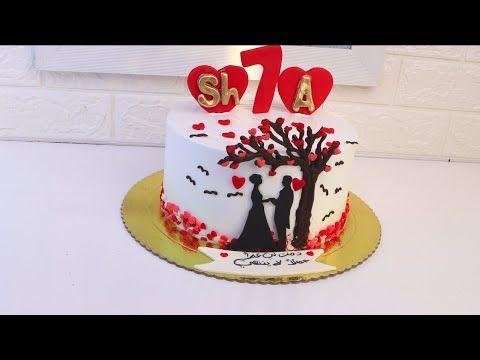 تزيين كيكة عيد زواج بطريقة بسيطة Cake Birthday Cake Desserts