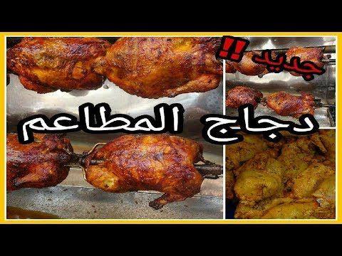 Pin On Favorite Recipes Moroccan Taste