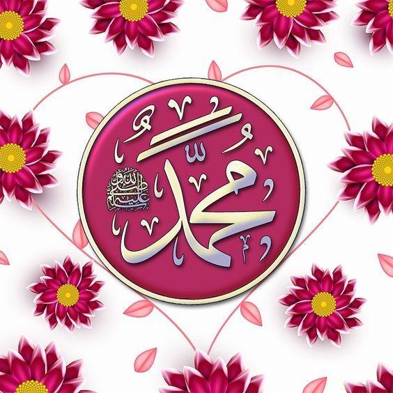 غزوة أحد Islamic Images Islamic Pictures Allah Names