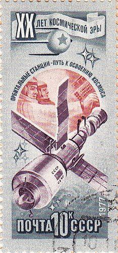 URSS 1977 - 10 k