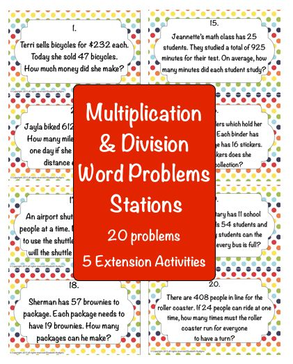 Multiplication and Division Word Problem Stations | Multiplication ...