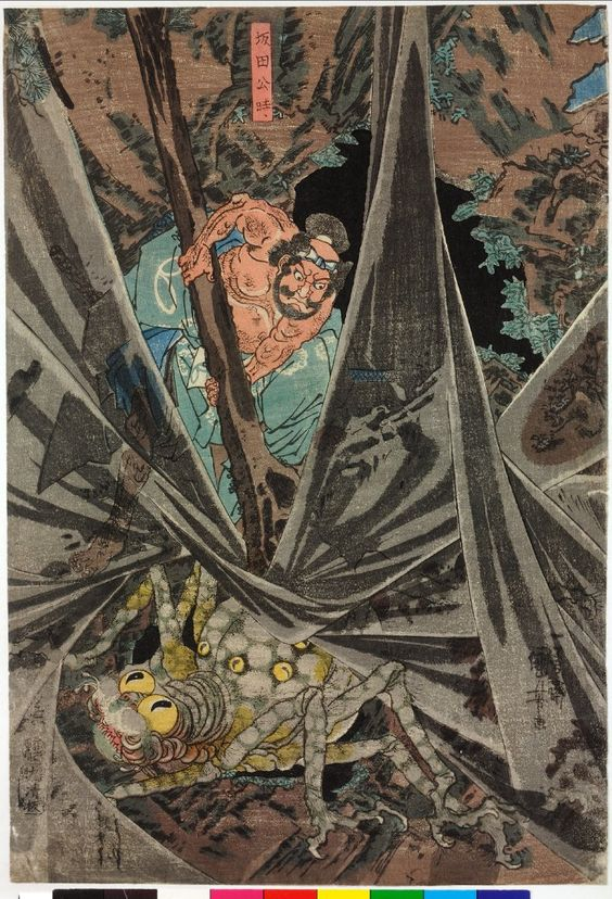 Utagawa Kuniyoshi (歌川国芳) - 'Minamoto no Yorimitsu no Shitenno tsuchi-gumo taiji no zu' Woodblock triptych print, oban tate-e. Minamoto Yorimitsu Shitenno, Raiko's retainer, about to kill the earth spider in its web. (Middle)