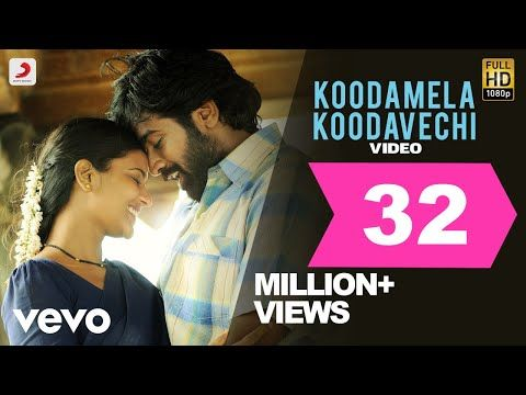 Rummy Koodamela Koodavechi Video Imman Vijay Sethupathi Youtube Songs Tamil Video Songs Video