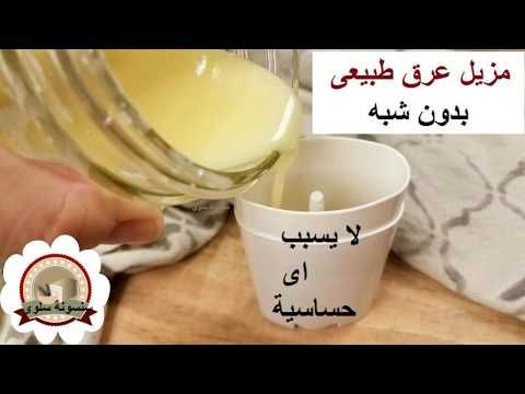 Youtube Glass Of Milk Food Tableware