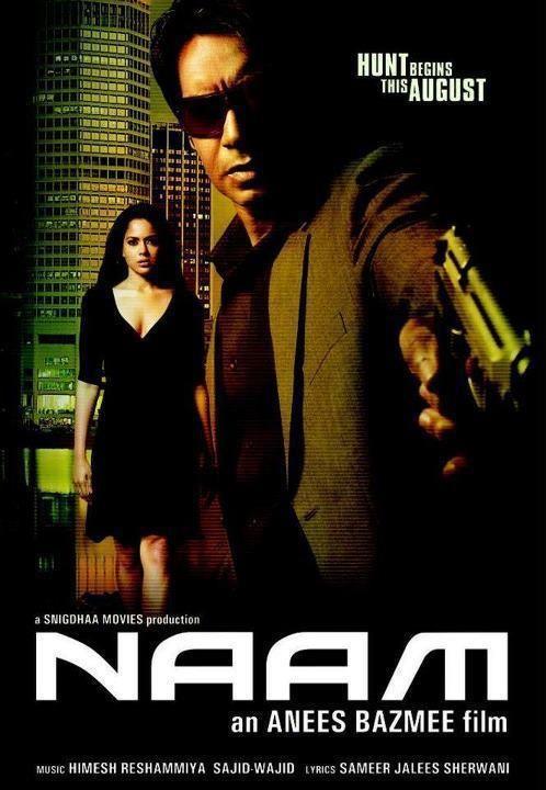 Singham Returns Full Movie Review   Ajay Devgan, Kareena ...  Indian Movie Ajay 2013