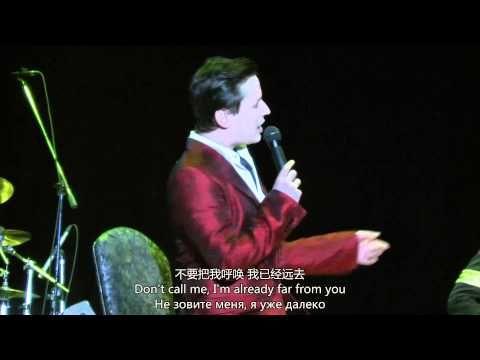 "▶ VITAS 2014.04.21 不要原諒我 (中英俄字幕) / Don't Forgive Me / Не прощайте меня__""My Love Story"" - YouTube"