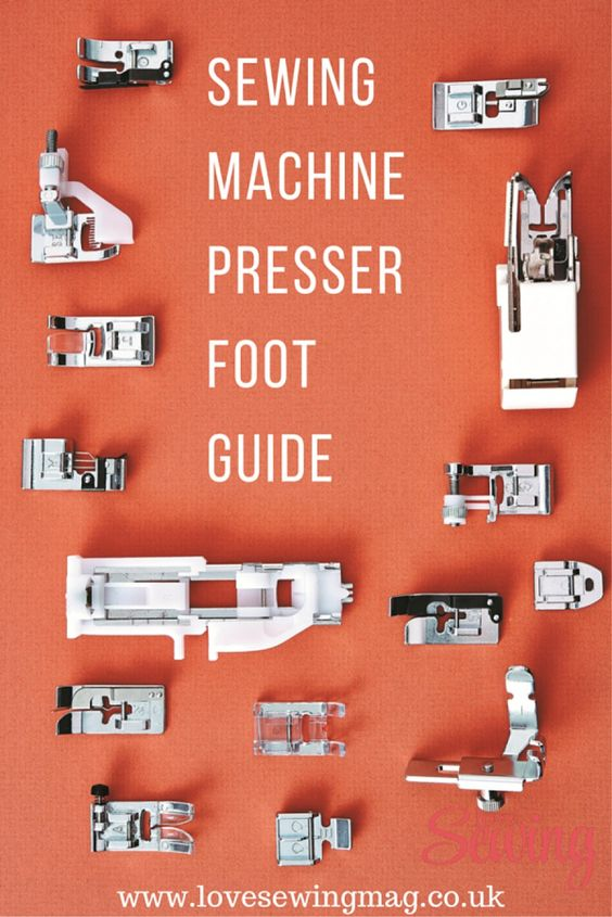 sewing machine guide foot