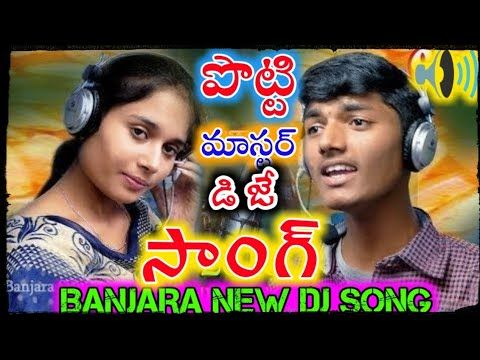 Lambadi Dj Songs Youtube New Dj Song Remix Music Best Love Songs