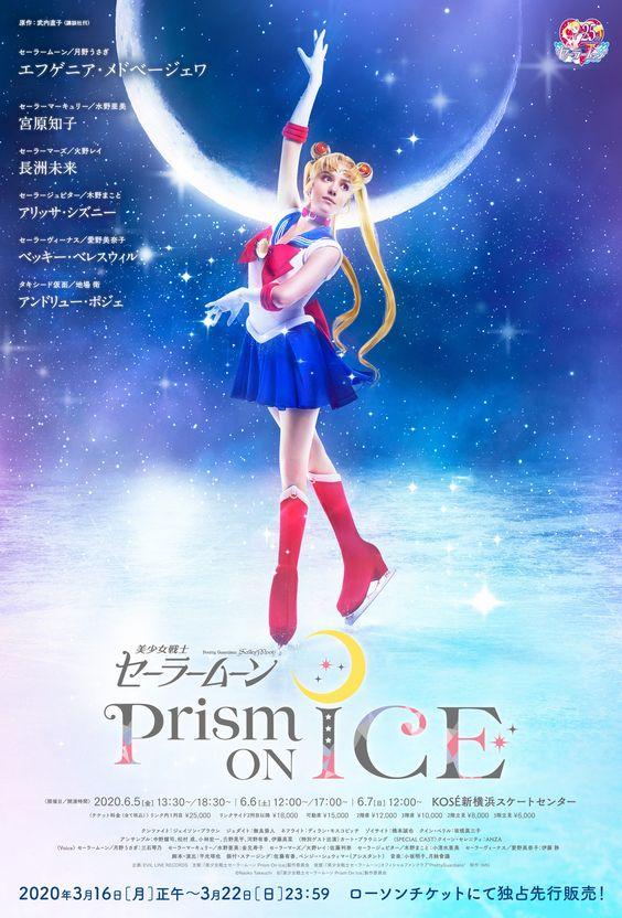 Chương Trình Biểu Diễn Sailor Moon Ice Bị Hoãn Lại Một Năm Nữa Đến Tháng 6 Năm 2022