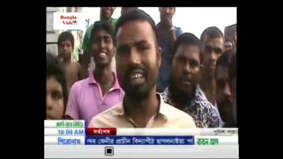 গাজীপুরে অবাধে চলছে দেহ ব্যবসা / bangla video