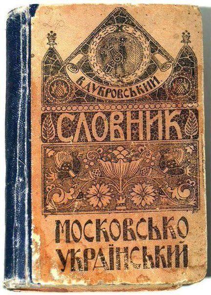 """Росія влаштувала """"вибори"""" на окупованому Донбасі, щоб повторити сценарій Придністров'я, - Тука - Цензор.НЕТ 1842"""