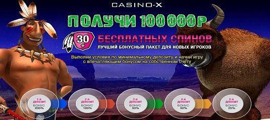 лучшие вулкан казино