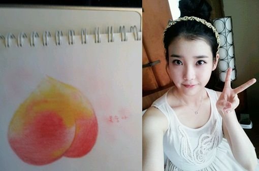 "IU talks about her ""risqué peach"" drawing on Strong Heart #allkpop #kpop #IU"