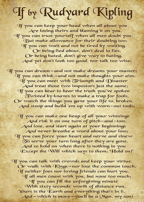 If By Rudyard Kipling Parchment Style Greeting Card For Sale By