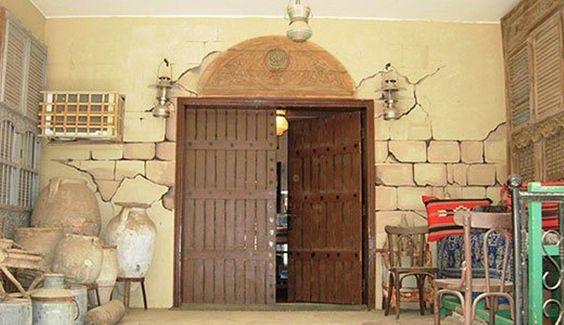 متحف الدينار الإسلامي