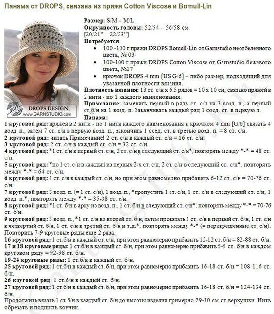 Большая подборка шапок. Обсуждение на LiveInternet - Российский Сервис Онлайн-Дневников