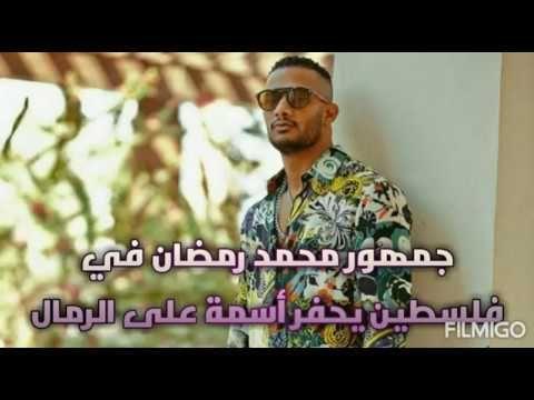 حكايات دؤرم Youtube Rayban Wayfarer Mens Sunglasses Men