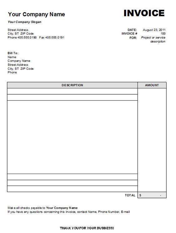Blank-Invoice-Template-8gif 576×762 pixels Lindau0027s hair - blank invoice document