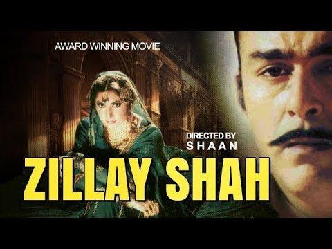 Zille Shah Punjabi Shaan Shahid Noor Saima Mustafa Qureshi Bvc Pakistani Youtube Pakistani Movies Pakistani Copyright Music