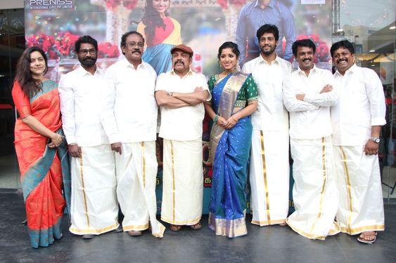 Director Bharathiraja Speech At Thirumanam Movie Audio Launch