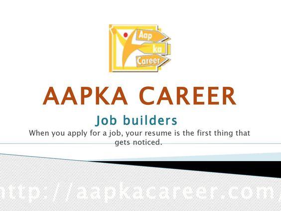 Aapka career resume bulider