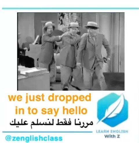 English Learn School Learnenglish Mszainab School Class Studentshome Bahrain البحرين انجليزي تعليم الانجليزية مدرسة مدا In 2020 Say Hello Historical Figures Sayings