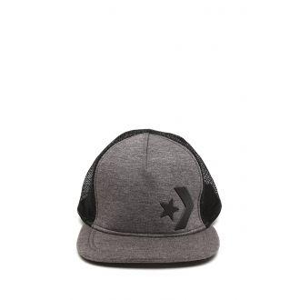 pavo Timor Oriental compensación  Gorra converse gris | Baseball hats, Shopping, Baseball