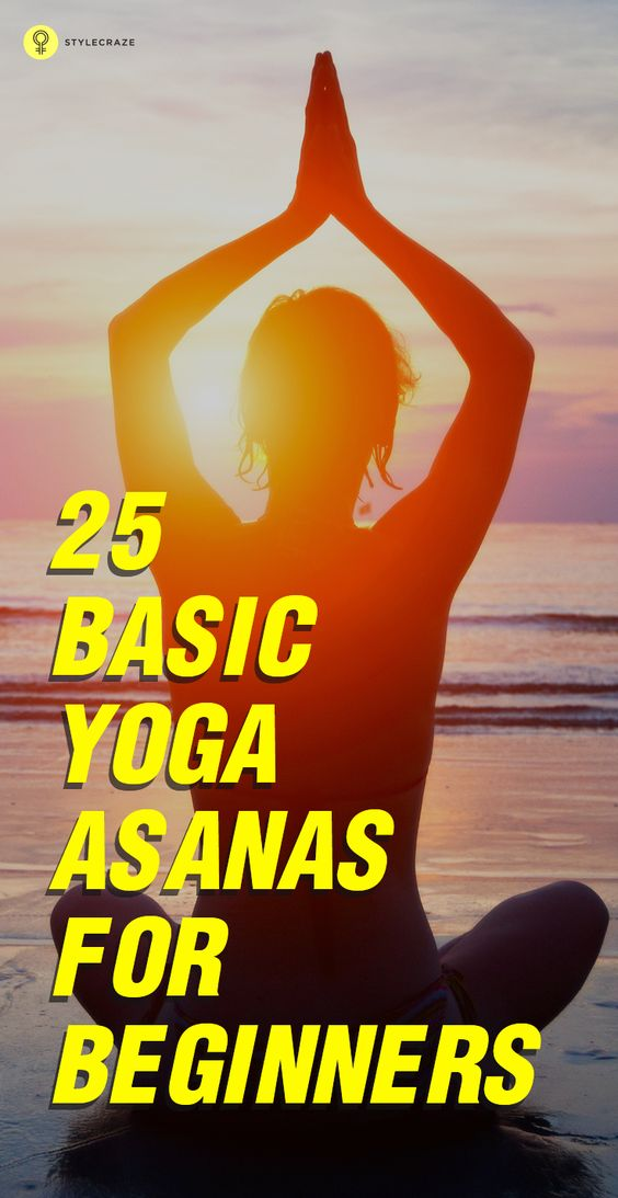 Yoga is a meditative form of exercising that works on the body in stages. As a beginner you cannot do many things. So here are some yoga for ...