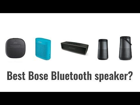 Which Is The Best Bose Bluetooth Speaker In Depth Comparison Youtube Bose Bluetooth Speaker Bluetooth Speaker Bose Speakers