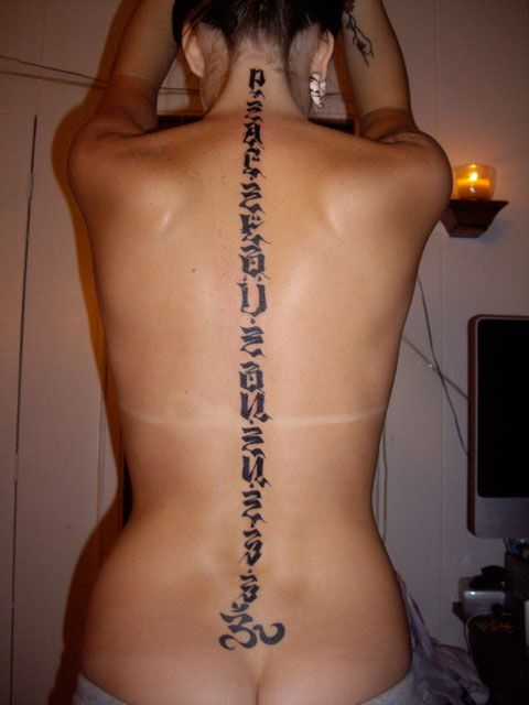 Lettering tattoo in a different language