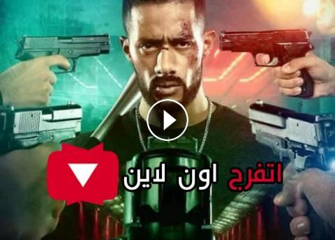 Pin By اتفرج اون لاين On اتفرج اون لاين Itfarrag Online Movie Posters Poster Fictional Characters