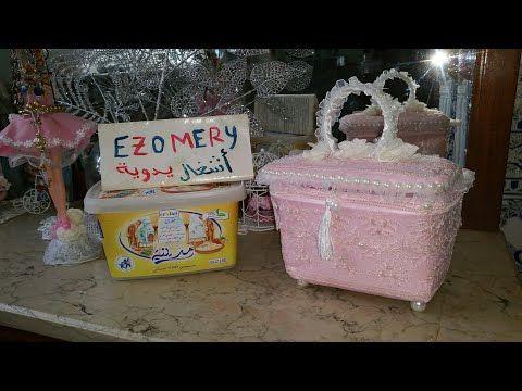 طريقة تزيين علبة السمن الى علب مجوهرات راقية تحفة Diy Shabby Chic Box Youtube Food Cake Desserts